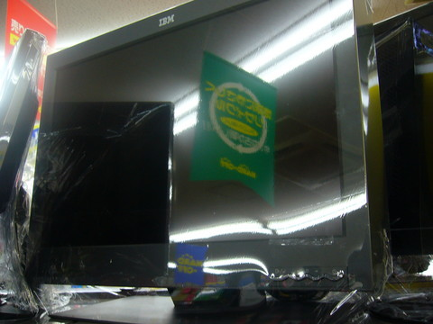 P1020103.JPG
